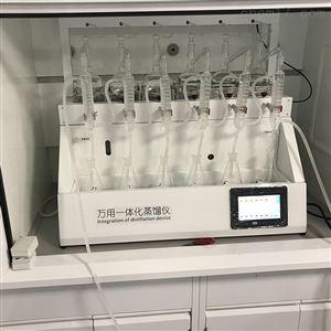智能一体化蒸馏仪初次使用时注意事项