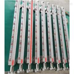 UHZ-518磁性翻柱式液位计