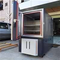Y-HD-225LIC寿命老化测试试验箱芯片高低温湿热测试箱