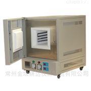一体式陶瓷纤维电阻炉