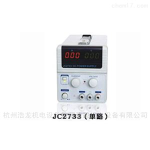 JC27系列直流稳压电源