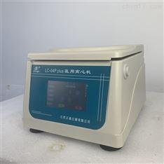 LC-04P plus美容離心機(CGF,IPRF,APRF)