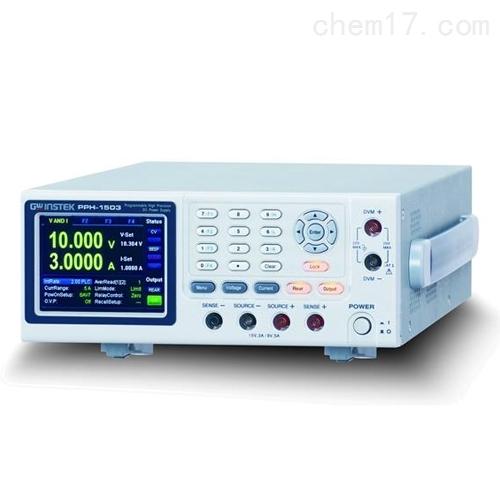 PPH-1503系列高性能线性直流电源