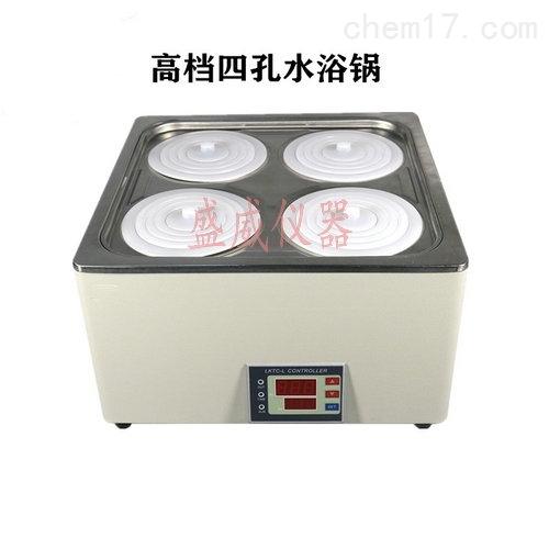 HH-4数显恒温水浴锅厂家