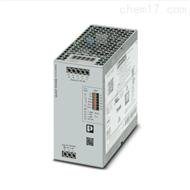QUINT4-PS/1AC/24DC/20/+德国phoenix菲尼克斯安全电源
