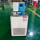 YDL-1005低温冷却液循环泵