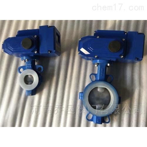 电动带手动调节型蝶阀 电动防爆调节型蝶阀