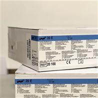 梅里埃CN2010025CN2010025 20E 肠杆菌科G-杆菌鉴定试剂盒