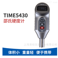 TIME5430便携式数显邵氏硬度计