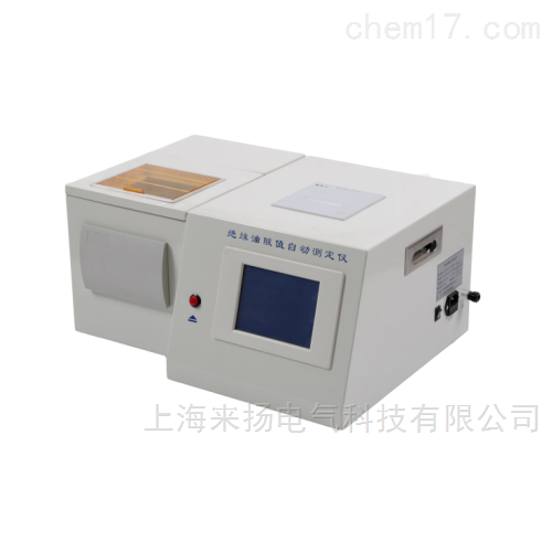 全自动绝缘油产品酸值测定仪