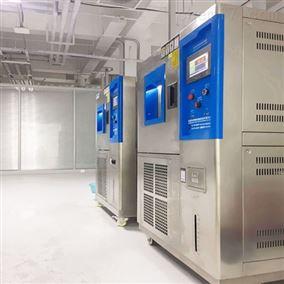 LQ-TH恒温恒湿操作箱