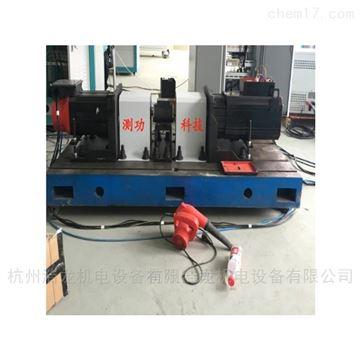 启动电机测功机电机综合检测系统制造商