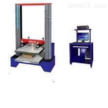 QJ211H电脑式纸箱抗压试验机