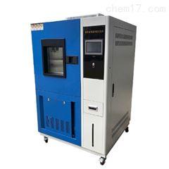 GDW-100-20℃-40℃/-60℃/-70℃高低温试验箱100L