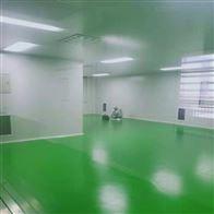 HZD日照食品洁净室从设计到施工过程