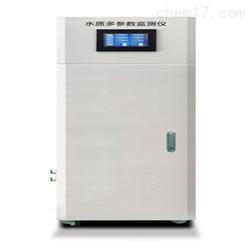 GD34-YX10水质多参数在线监测仪