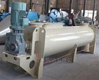 高价回收二手8吨螺带混合机