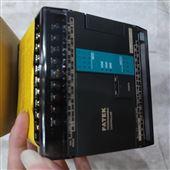 FBS-60XYT中国台湾FATEK永宏可编程控制器现货一级代理