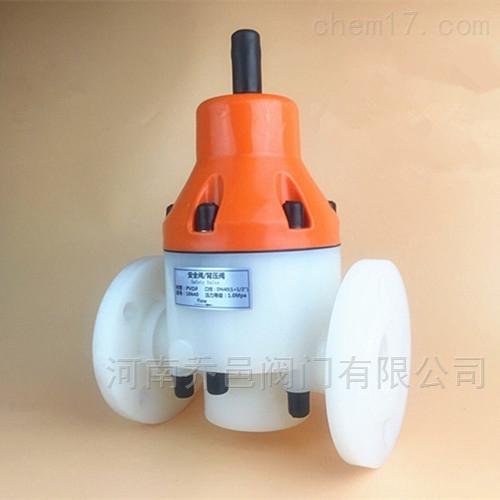 PVDF活接式背压阀 塑料背压阀