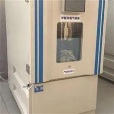 北京一立方米甲醛检测气候箱
