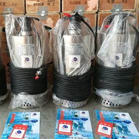 不锈钢高扬程耐酸碱潜水泵