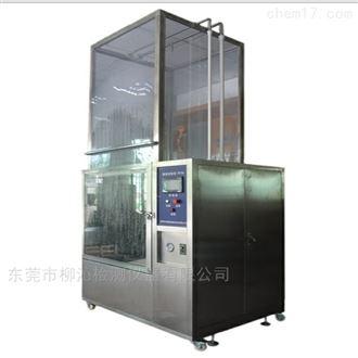 LQ-IPX多功能淋雨环境试验箱