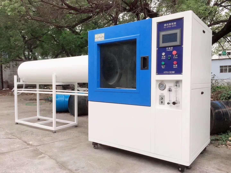 LQ-IPX淋雨环境试验设备