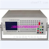 LYDNJ-3000多功能电能仪表校准单元