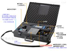LA-7700/LA-7500/LA-7200高功能声级计