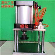 CP-50手動橡膠沖片機