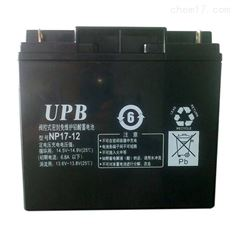 UPB免维护蓄电池NP7-12 12V7AH 警示电源