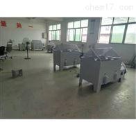 陕西省西安市科迪维修各种盐雾测试箱