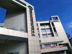 深圳福田社康中心医疗废水处理设备0.5吨