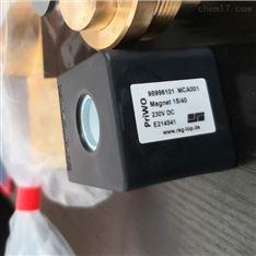 RSG-top电磁阀98996101 MCA001 PriWO