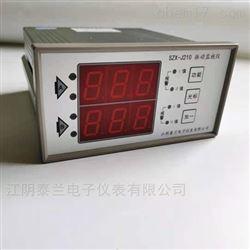 振动监视仪SZX-J210/SZX-J2000 江阴泰兰