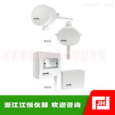 ROTRONIC罗卓尼克HF5-EX高精度温湿度传感器