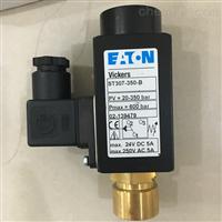 ST307-350-B威格士EATON的压力传感器