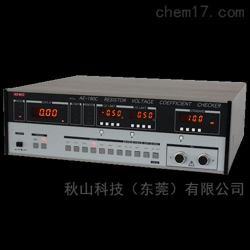 日本MIC超高精度数字电阻测试仪AE-173E