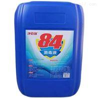 HK444-25kg净佰俐84消毒液/清洗剂 库号:M63992