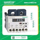 EOCRSSD-05DM7 电机保护器