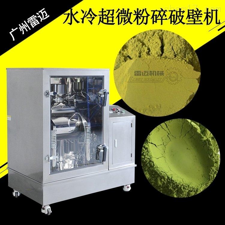 孢子粉破壁机200-3000目中药超微粉碎机