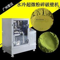 ZD-10L孢子粉破壁机200-3000目中药超微粉碎机