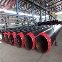 管徑273*6熱水輸送聚氨酯保溫管