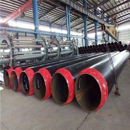 管径273*6热水输送聚氨酯保温管