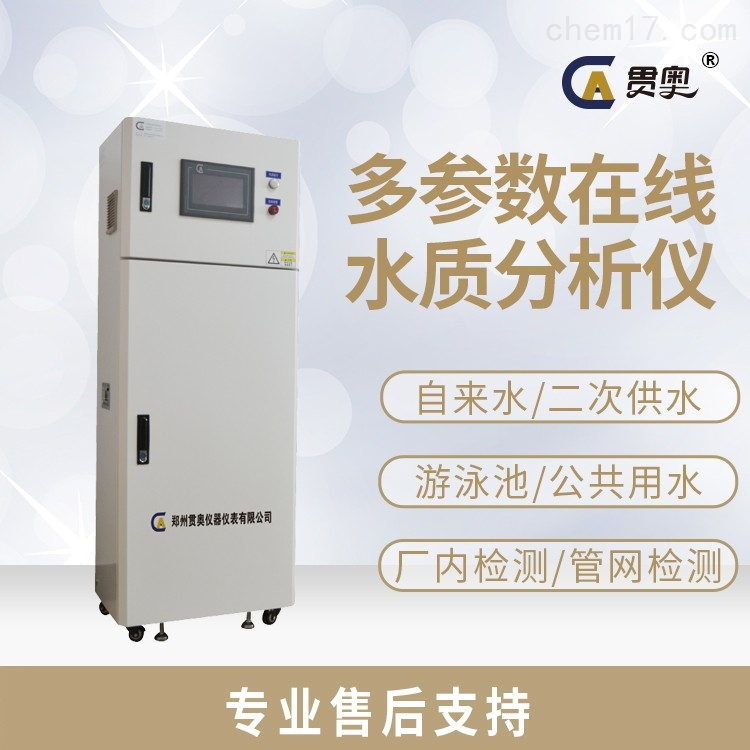 总磷水质在线自动检测仪