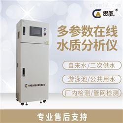 GA-ZXZL总磷水质在线自动检测仪
