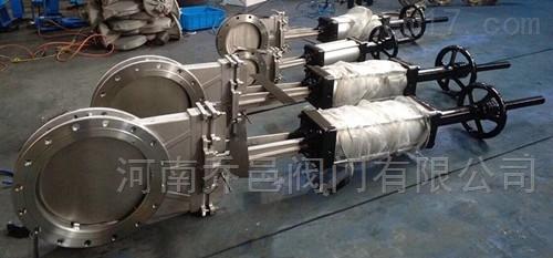 PZ673H/Y气动带手动刀型闸阀PZ673F/X气动带手动刀形闸阀