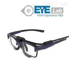 EYElab系列眼动仪人因工程