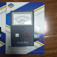 Aqua-boy指针式水分测试仪