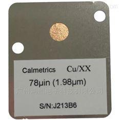 X射线光谱仪膜厚标准片铜 Cu 1μm